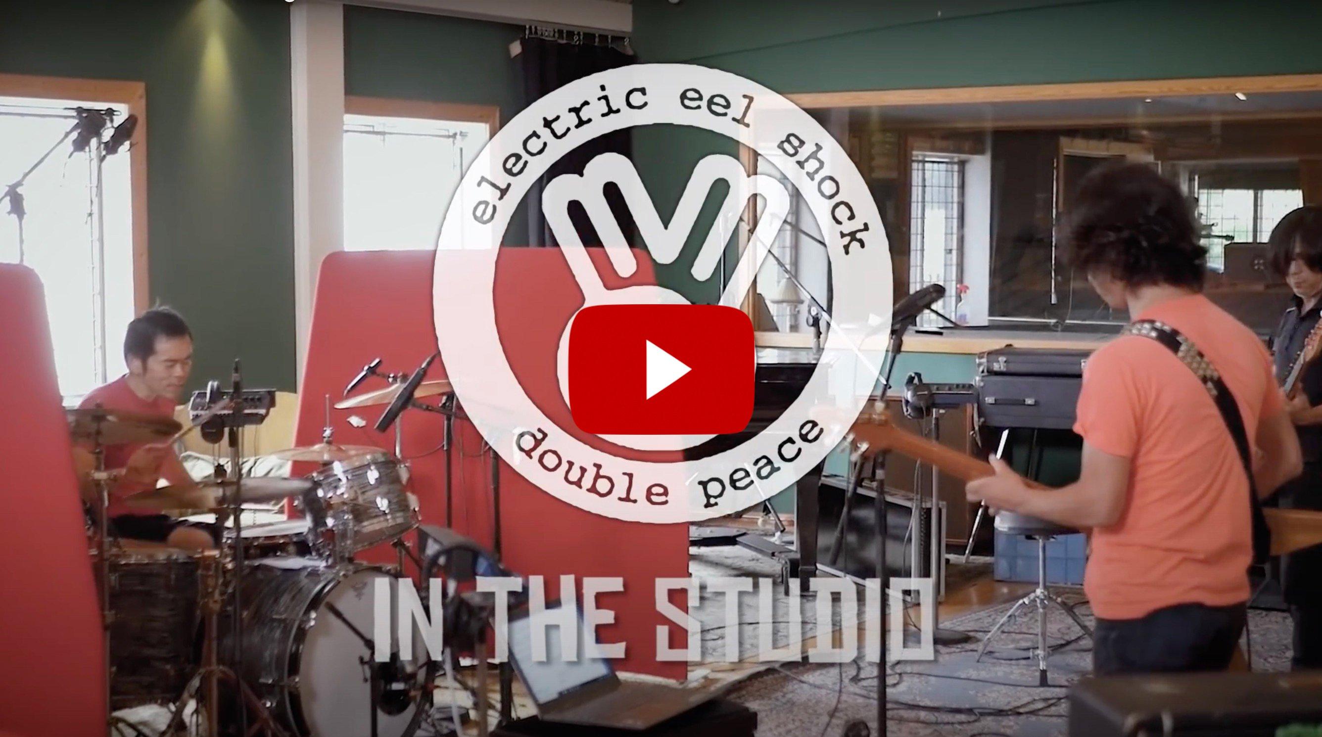 I studion med Electric Eel Shock